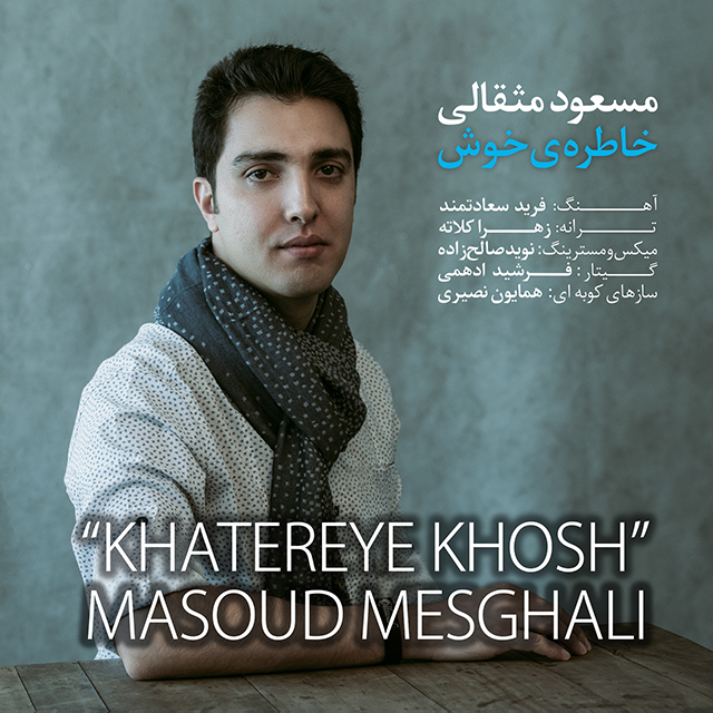 Masoud Mesghali – Khatereye Khosh