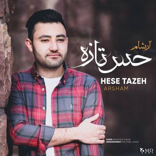 Arsham – Hesse Taze