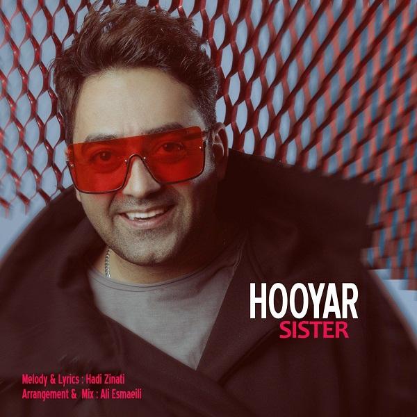 Hooyar – Khahar