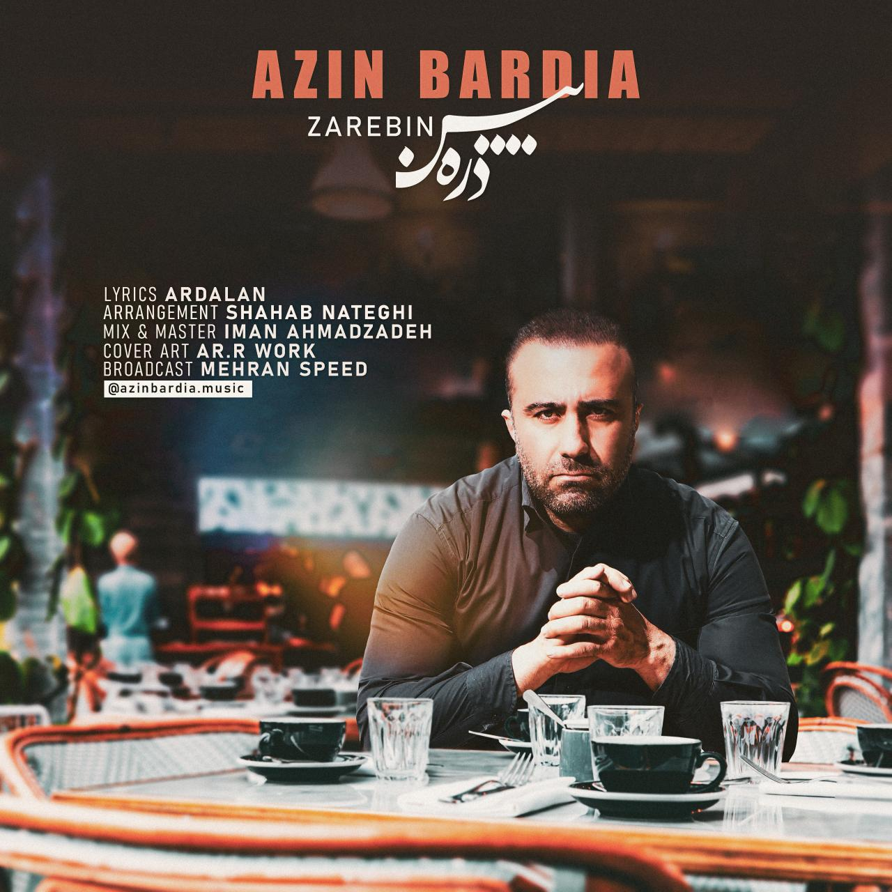 Azin Bardia – Zarebin
