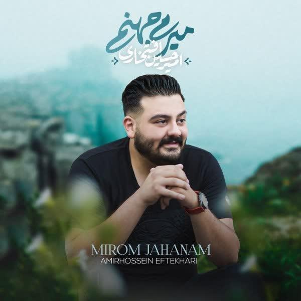 Amirhossein Eftekhari – Mirom Jahanam