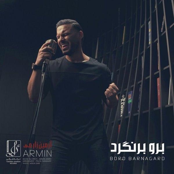 Armin 2AFM – Boro Barnagard