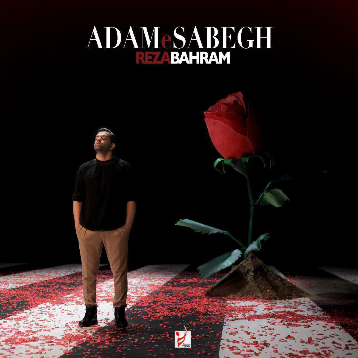 Reza Bahram – Adame Sabegh