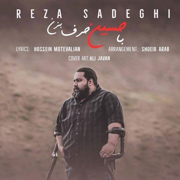 Reza Sadeghi – Ba Hossein Harf Bezan