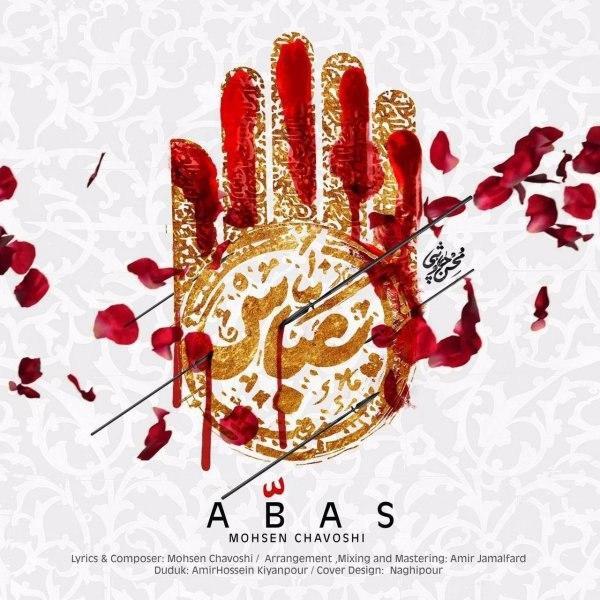 Mohsen Chavoshi – Abbas