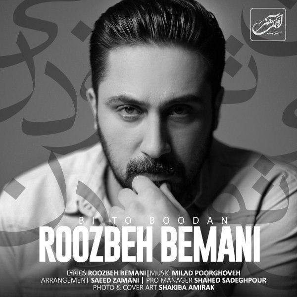Roozbeh Bemani – Bi To Boodan