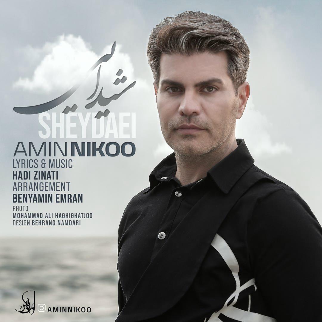 Amin Nikoo – Sheydaei