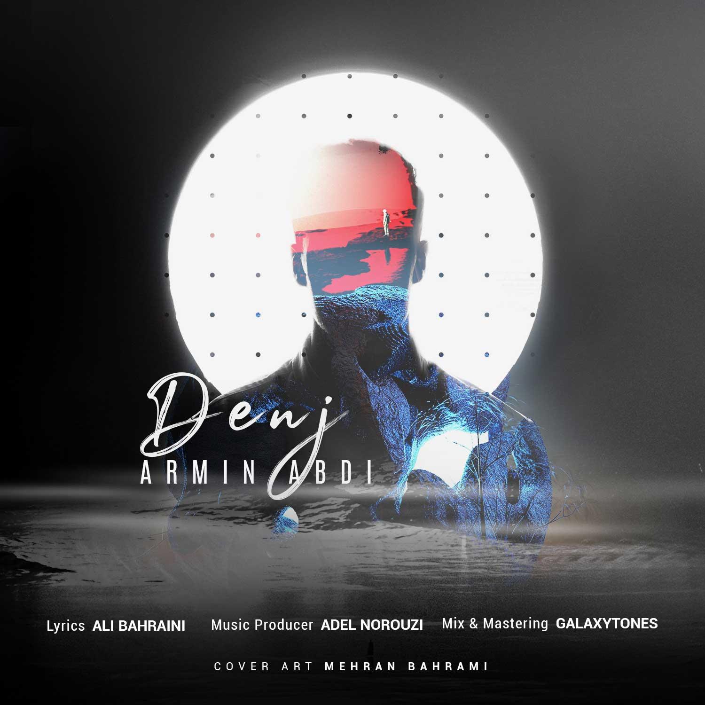 Armin Abdi – Denj