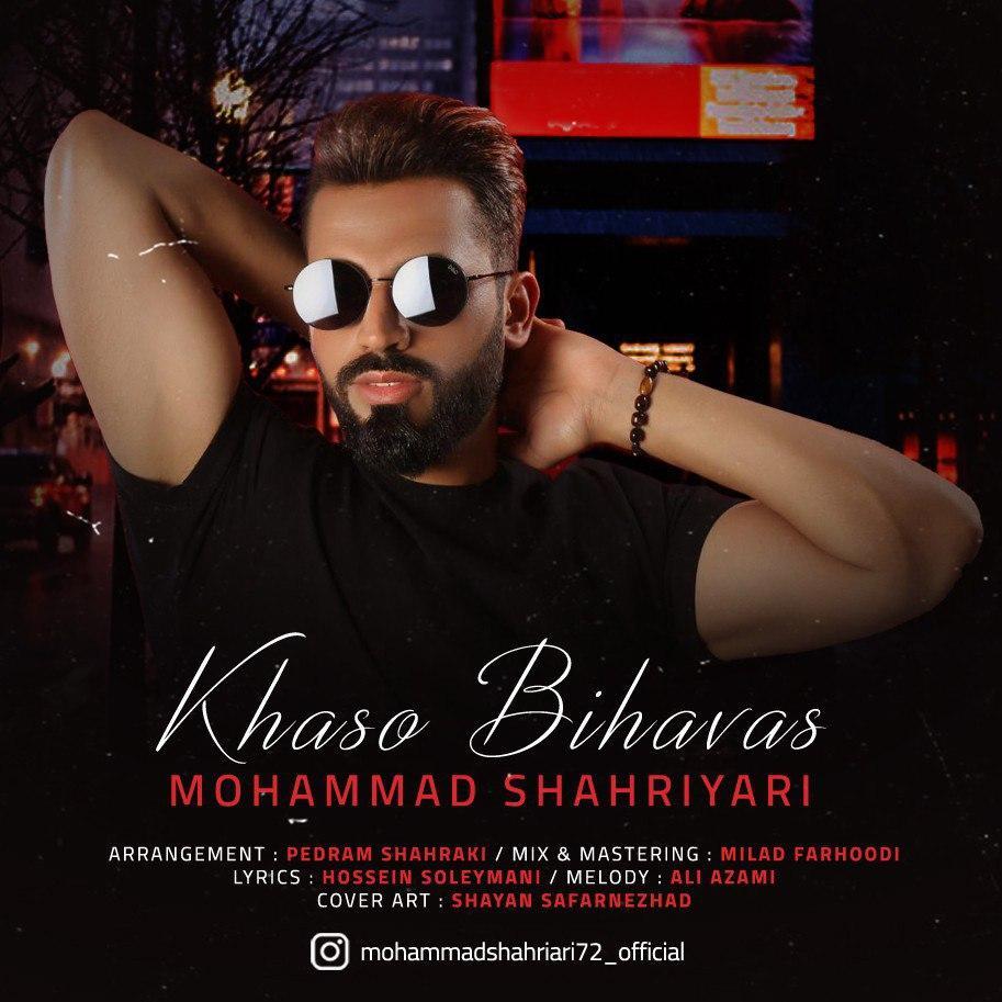 Mohammad Shahriyari – Khaso Bihavas