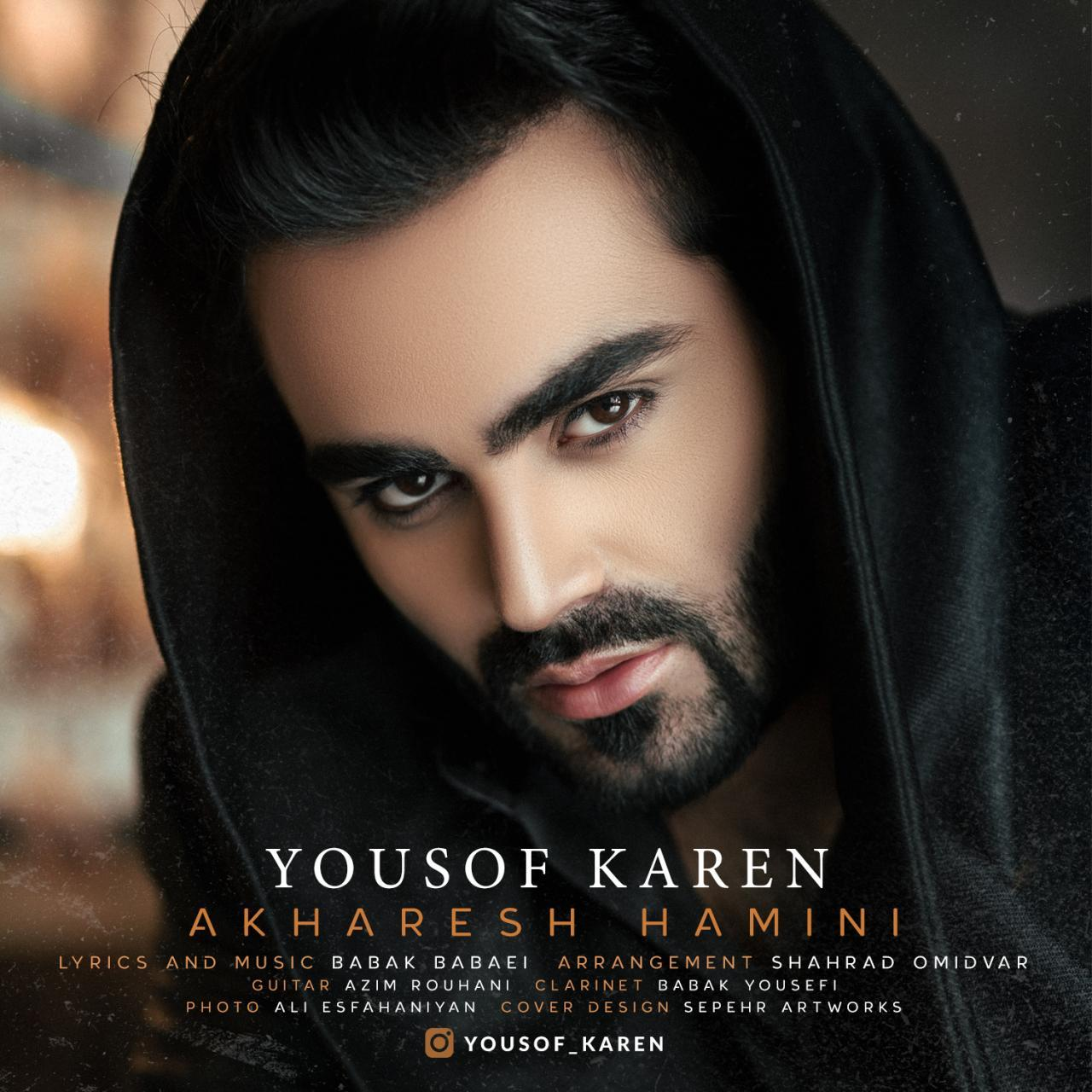 Yousof Karen – Akharesh Hamini