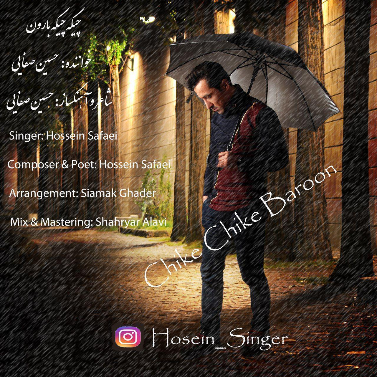 Hosein Safaaei – Chike Chike Baroon