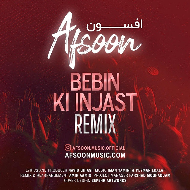 Afsoon – Bebin Ki Injast (Remix)