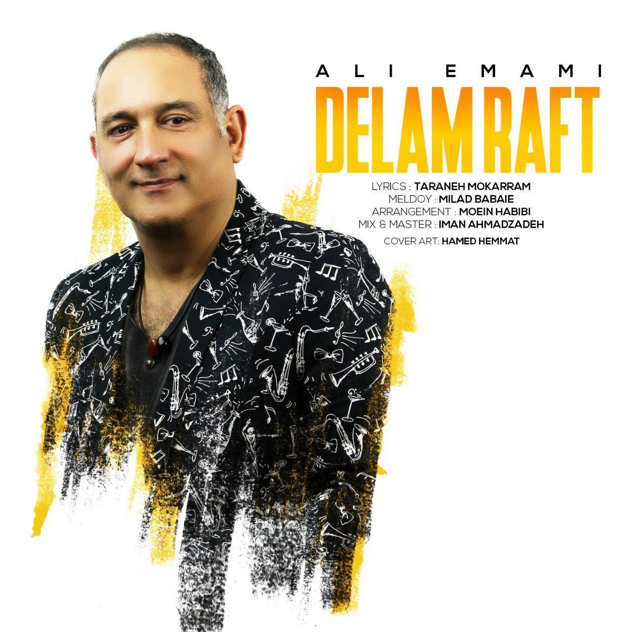 Ali Emami – Delam Raft