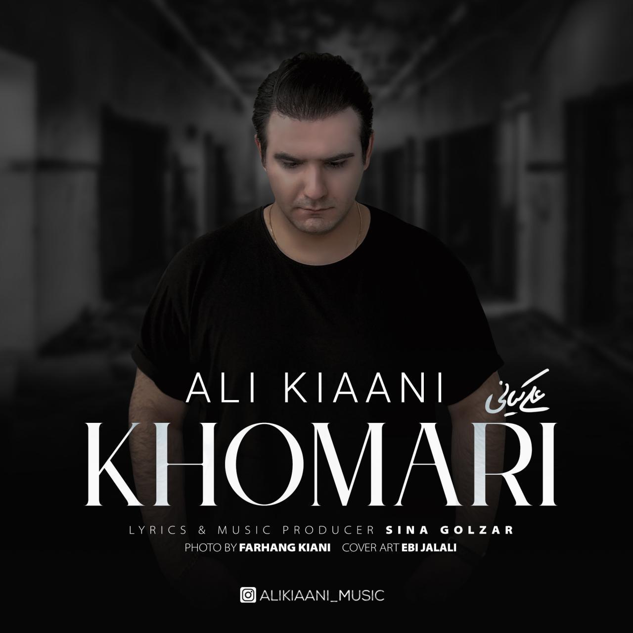 Ali Kiaani – Khomari