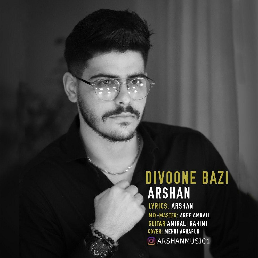 Arshan – Divoone Bazi