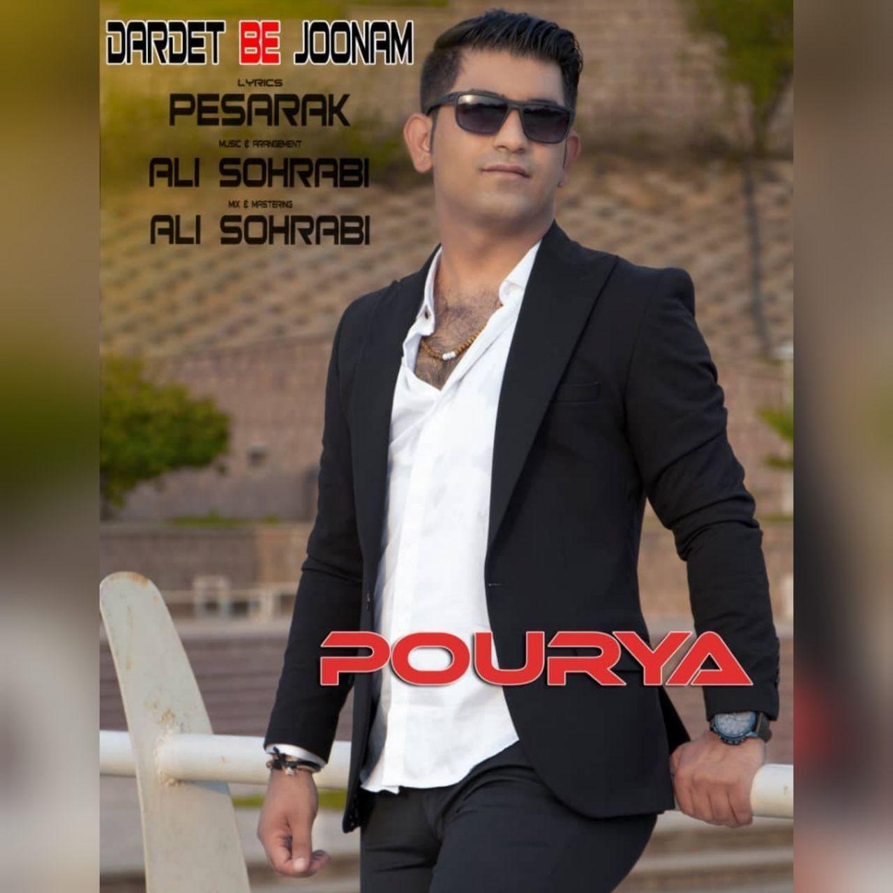 Pouria Hamidavi – Dardet Be Jounam