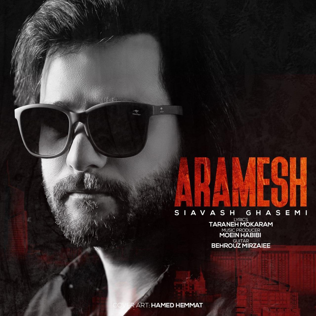 Siavash Ghasemi – Aramesh