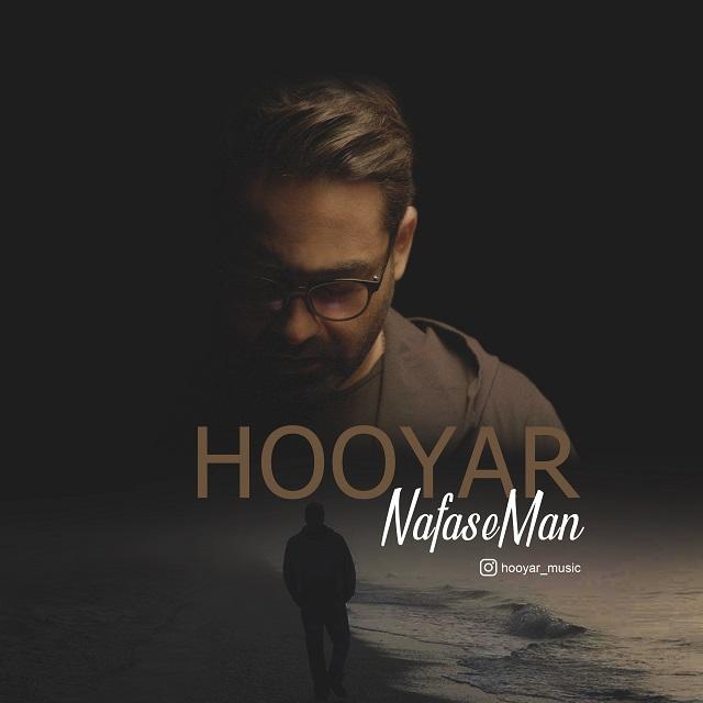 Hooyar – Nafase Man