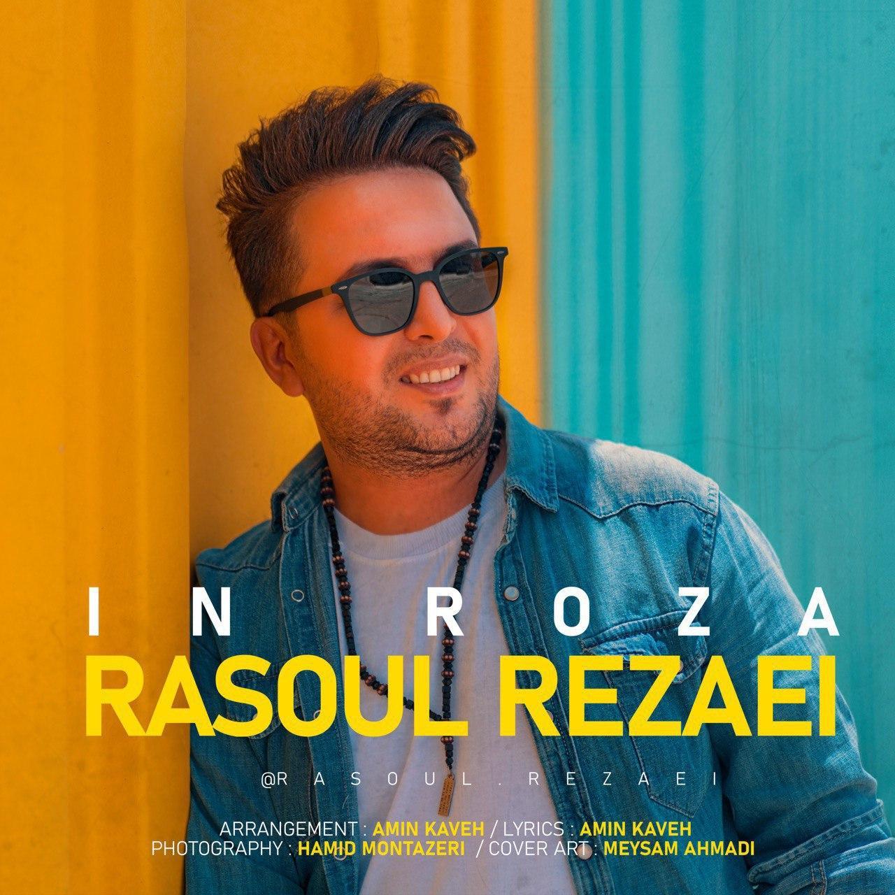 Rasoul Rezaei – In Roza