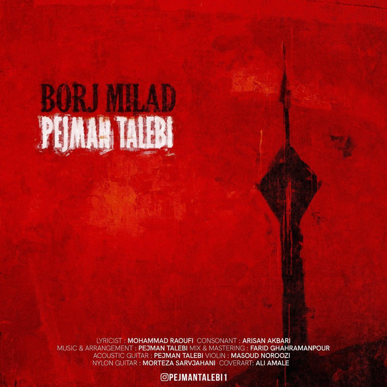 Pejman Talebi – Borje Milad