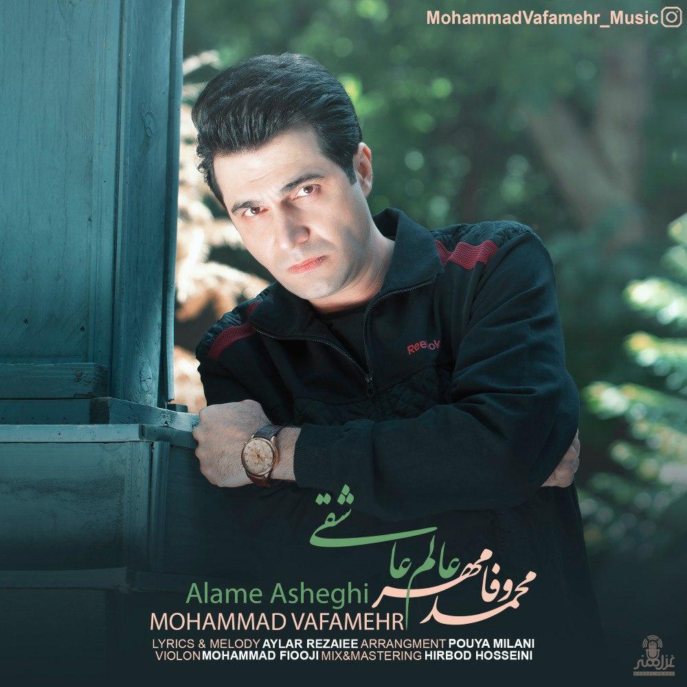 Mohammad Vafamehr – Alame Asheghi