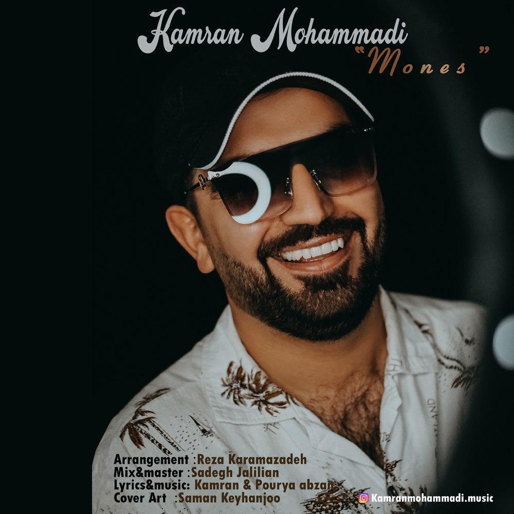 Kamran Mohammadi – Mones