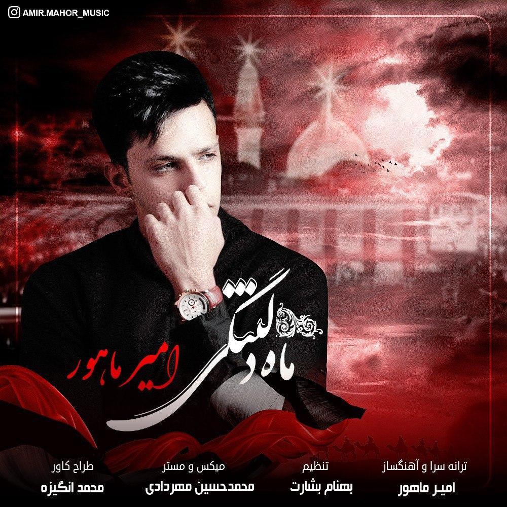 Amir Mahor – Mahe Deltangi