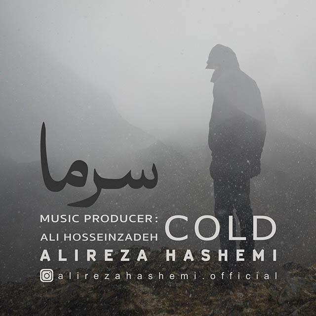 Alireza Hashemi – Sarma