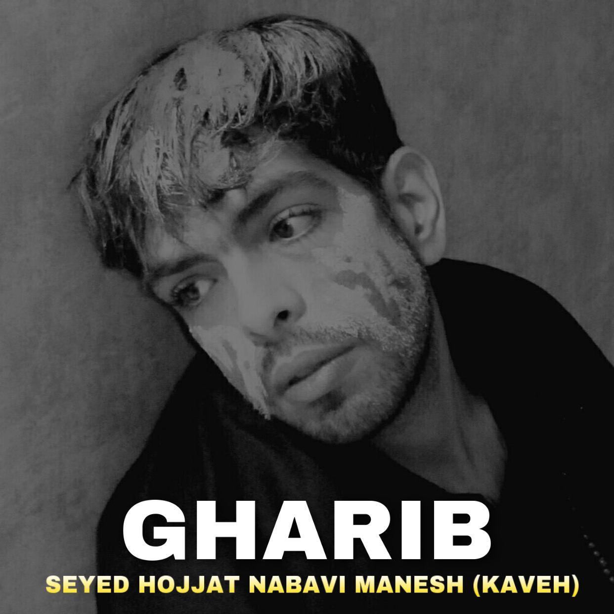 Kaveh – Gharib