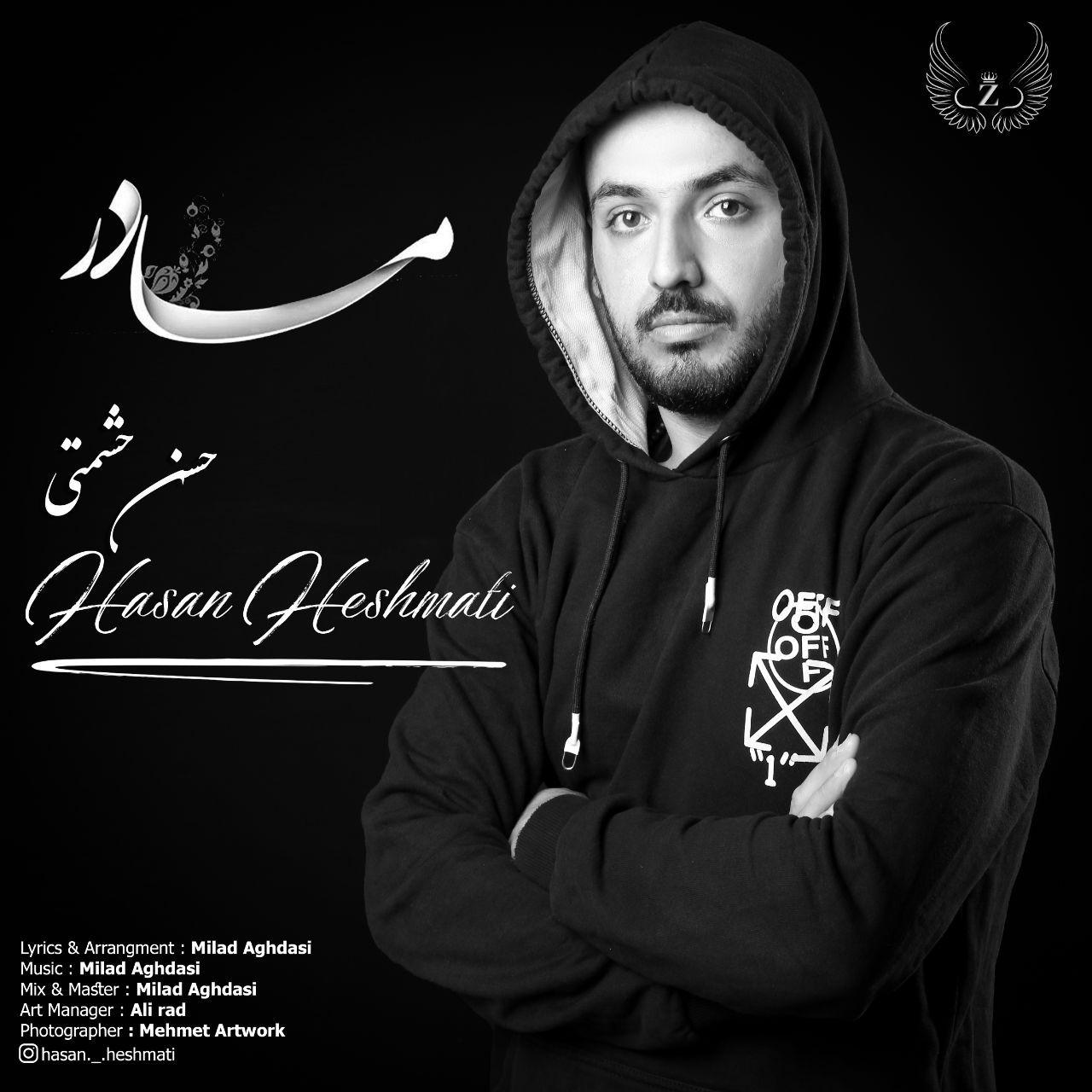 Hasan Heshmati – Madar