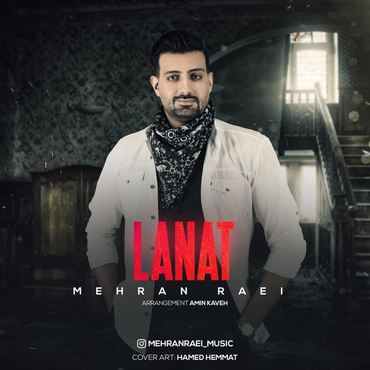 Mehran Raei – Lanat