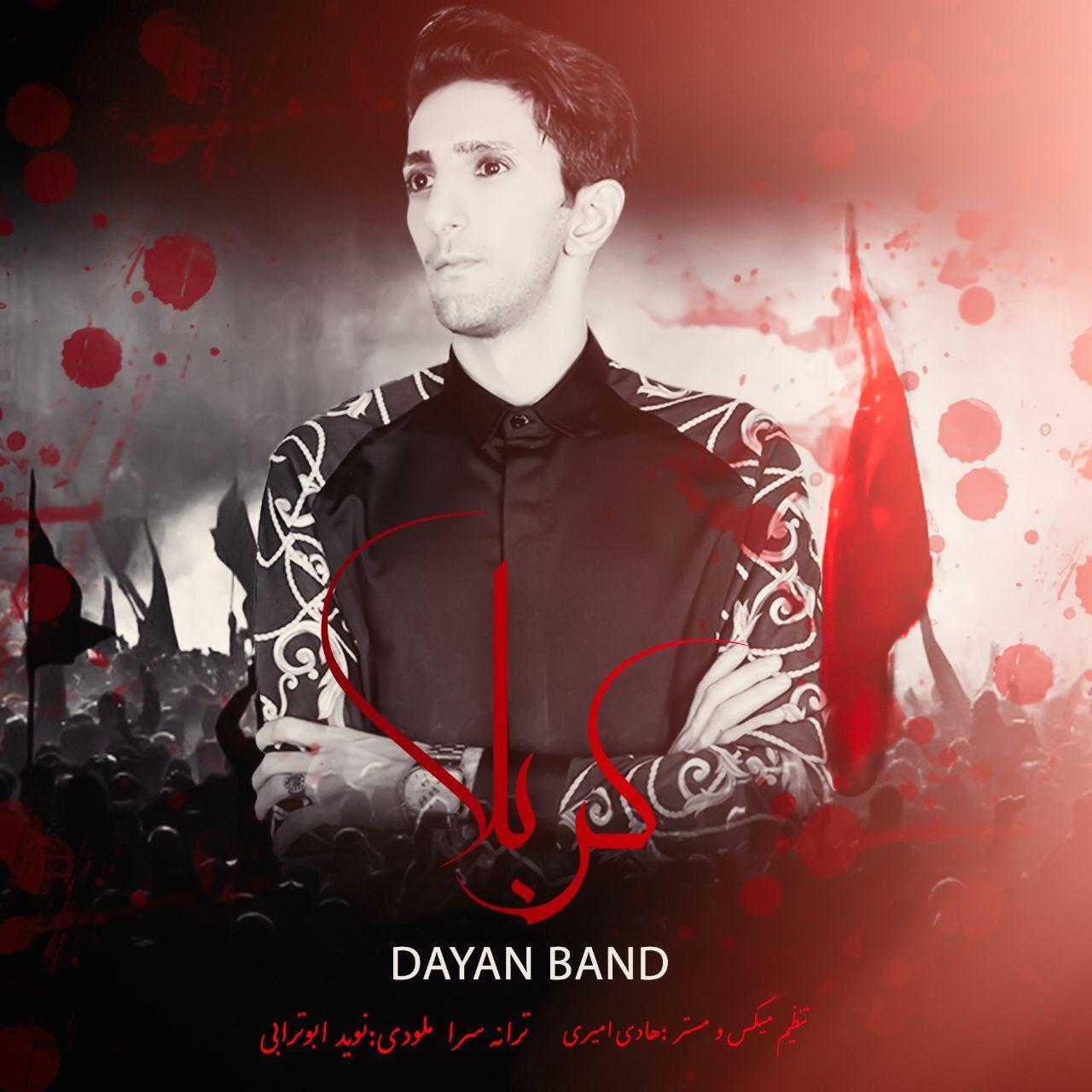 Dayan Band – Karbala