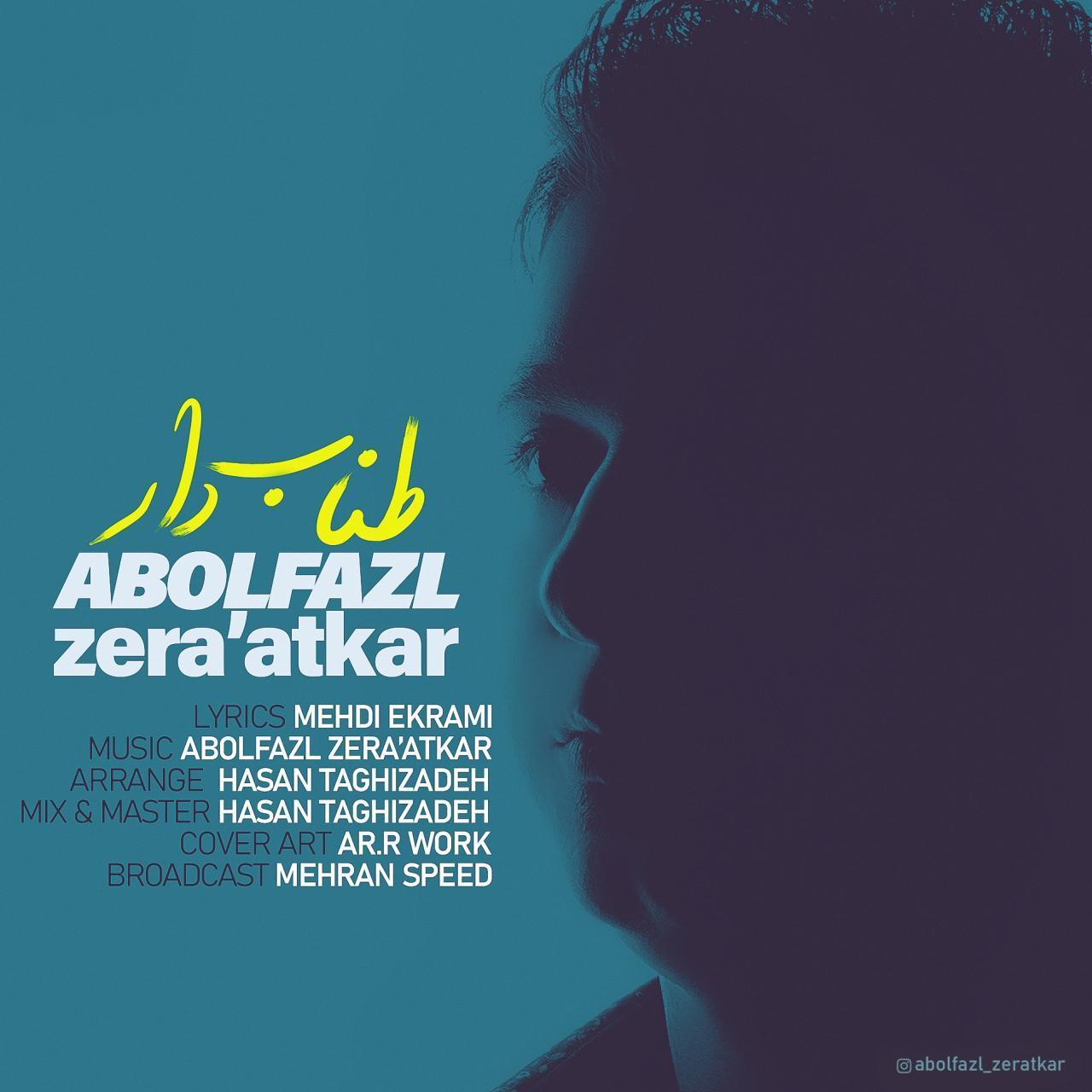 Abolfazl Zeraatkar – Tanabe Dar