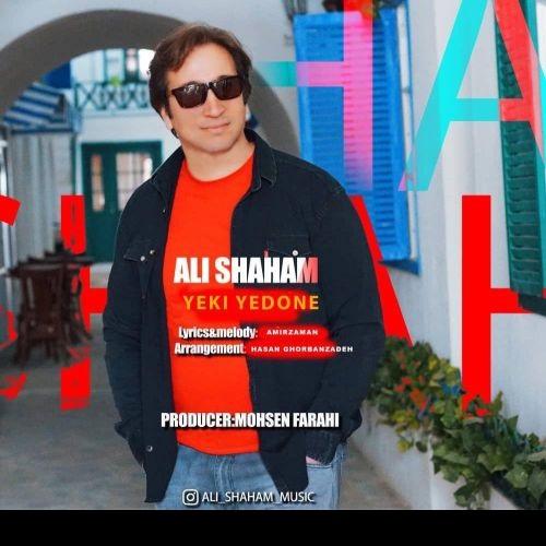 Ali Shaham – Yeki Yedone