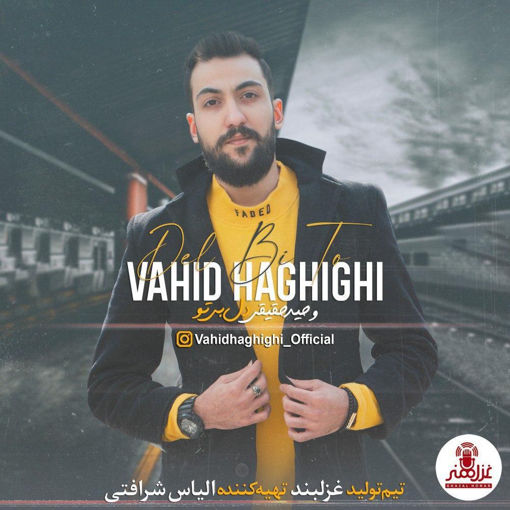 Vahid Haghighi – Del Bi To