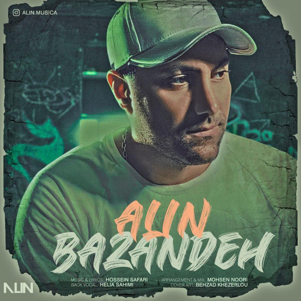 Alin – Bazandeh