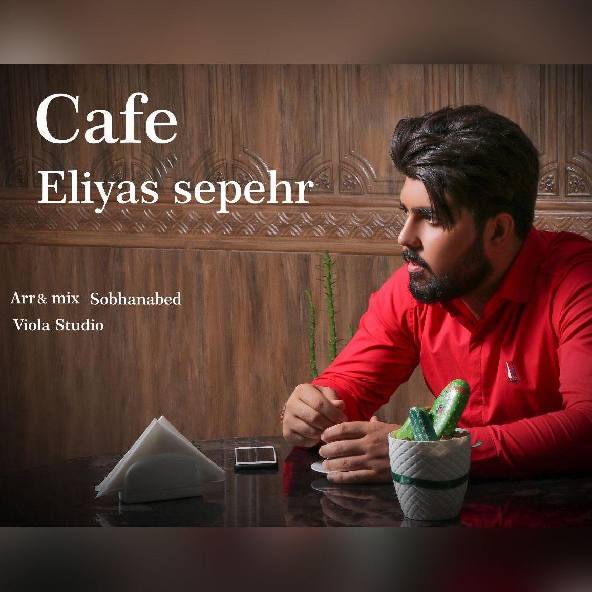 Eliyas Sepehr – Cafe