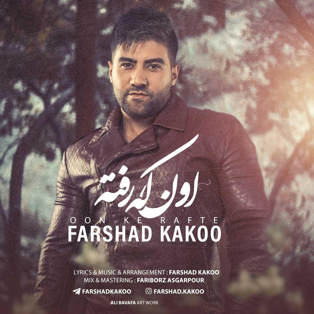 Farshad Kakoo – Oon Ke Rafteh