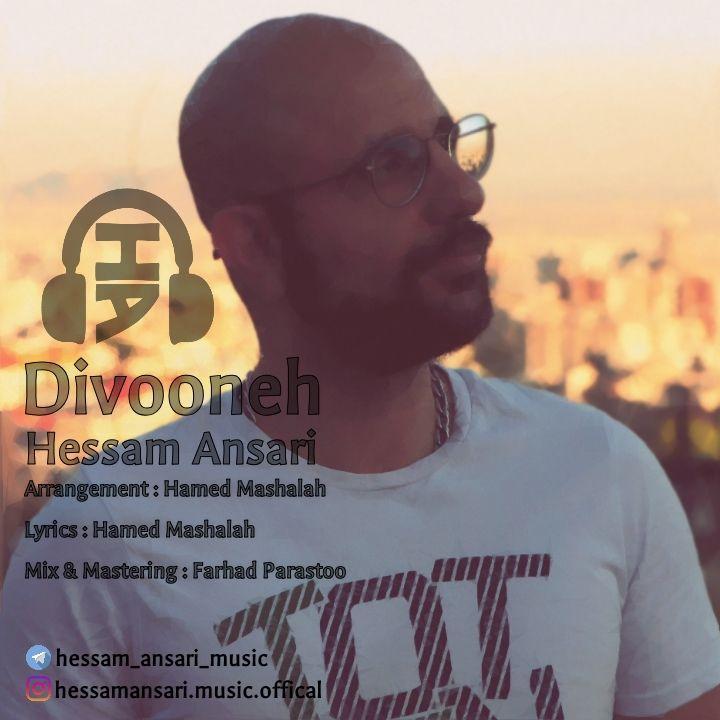 Hessam Ansari – Divooneh