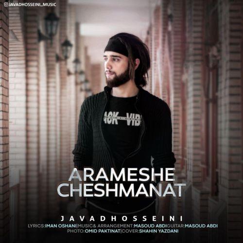 Javad Hosseini – Arameshe Cheshmanat