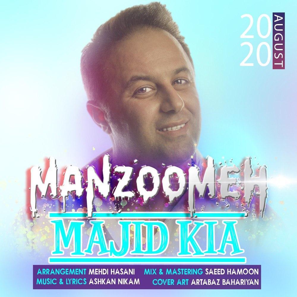 Majid Kia – Manzoomeh