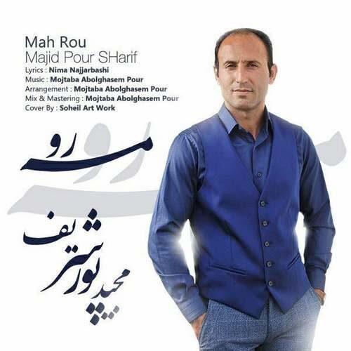 Majid Poursharif – Mah Rou