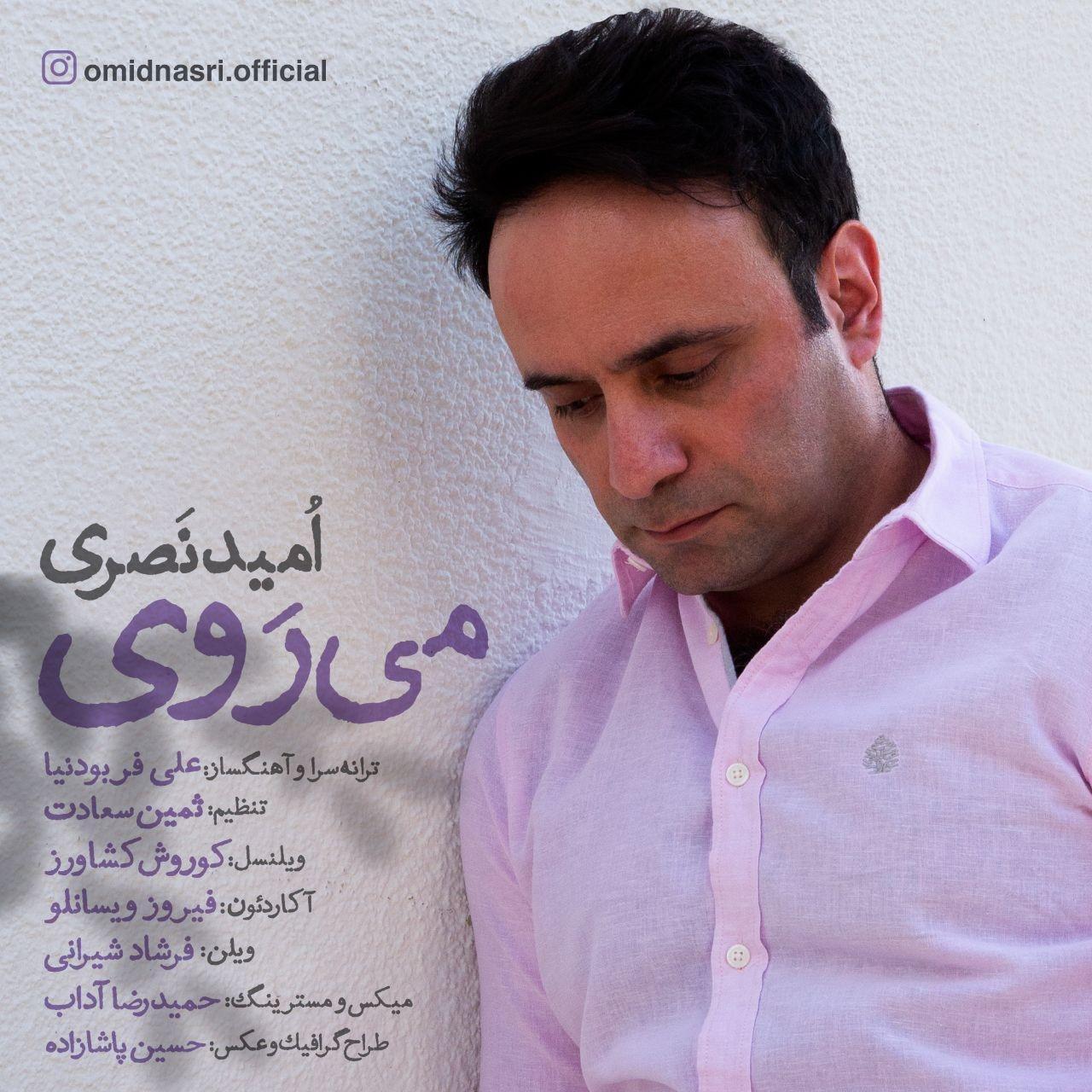Omid Nasri – Miravi