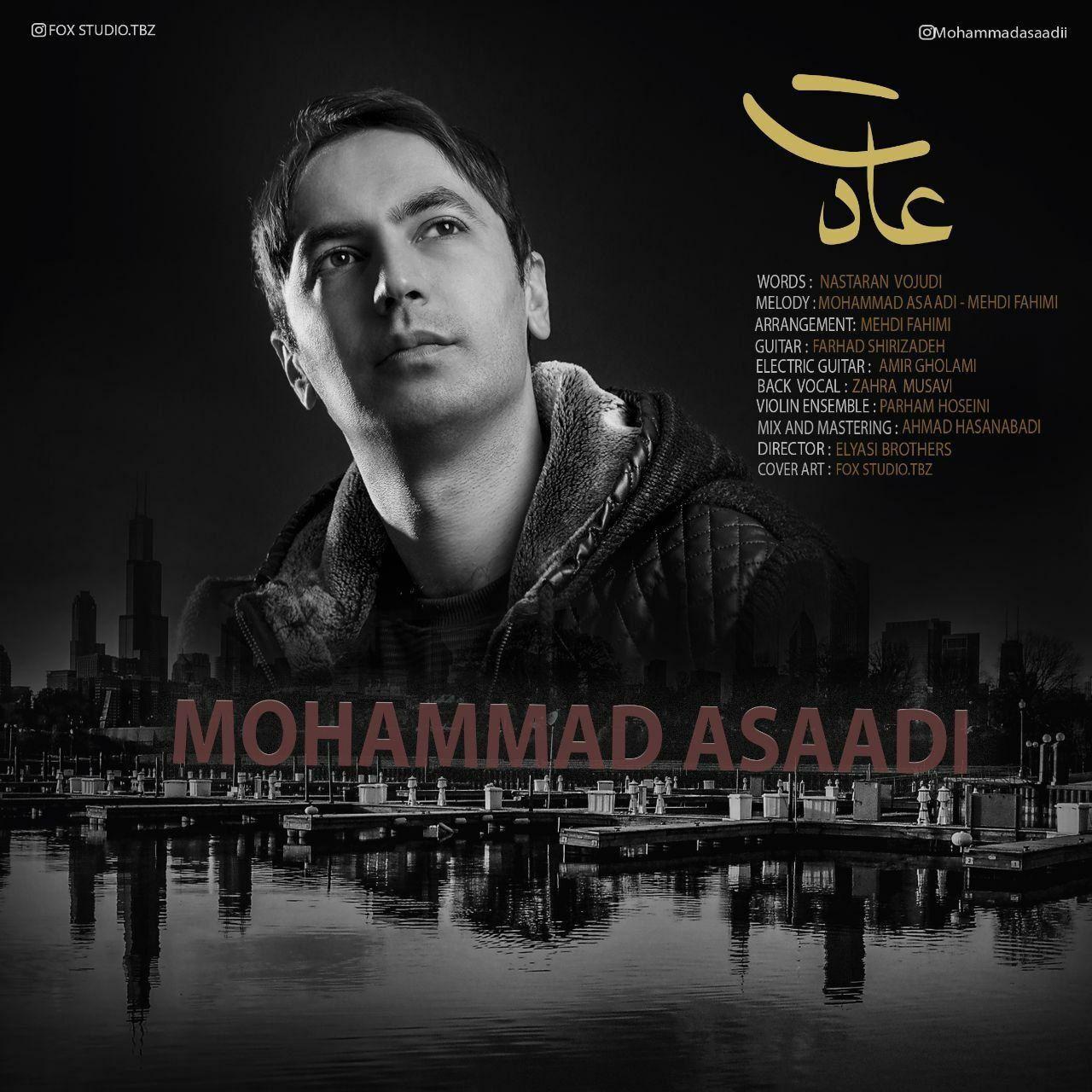 Mohammad Asaadi – Aadat