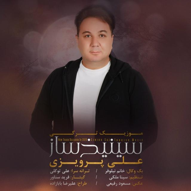 Ali Parvizi – Sinikhsaz