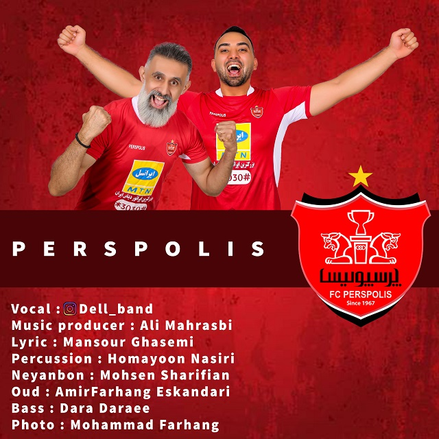 Delband – Perspolis