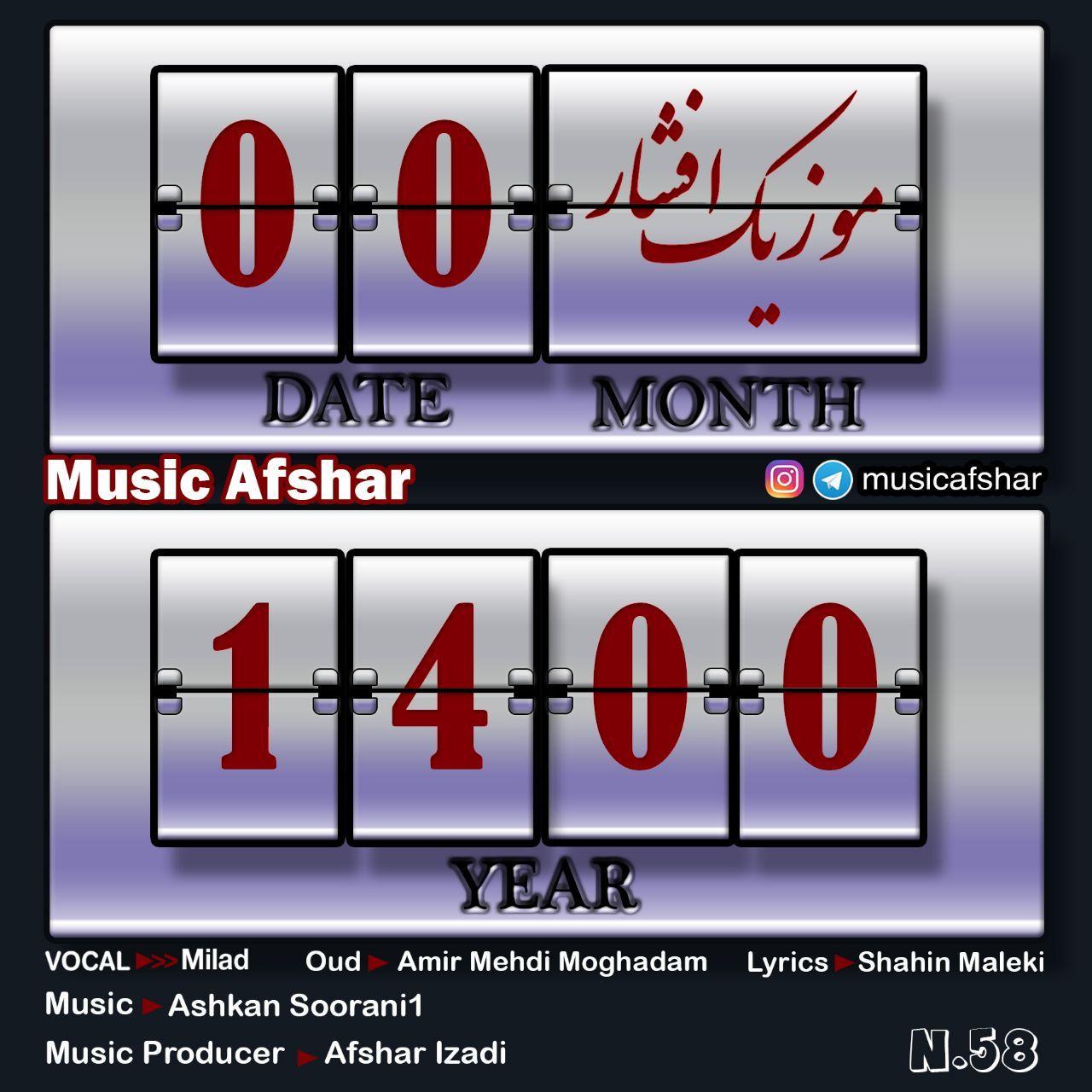 Music Afshar – 1400