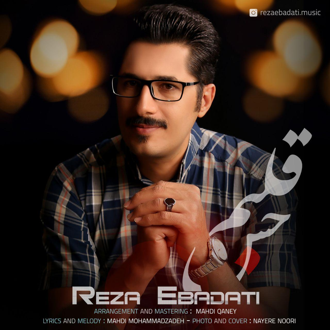 Reza Ebadati – Hesse Ghalbam