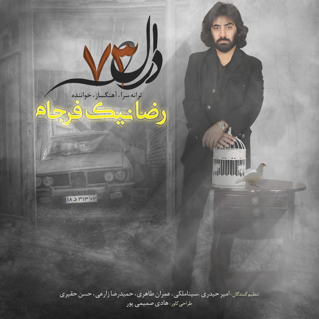 Reza Nikfarjam – Dal 73