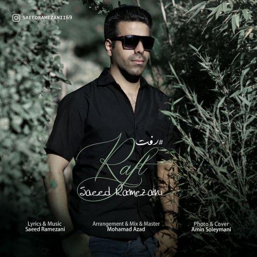 Saeed Ramezani – Raft